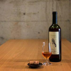 Wine Bar / WONDER3 by THREE