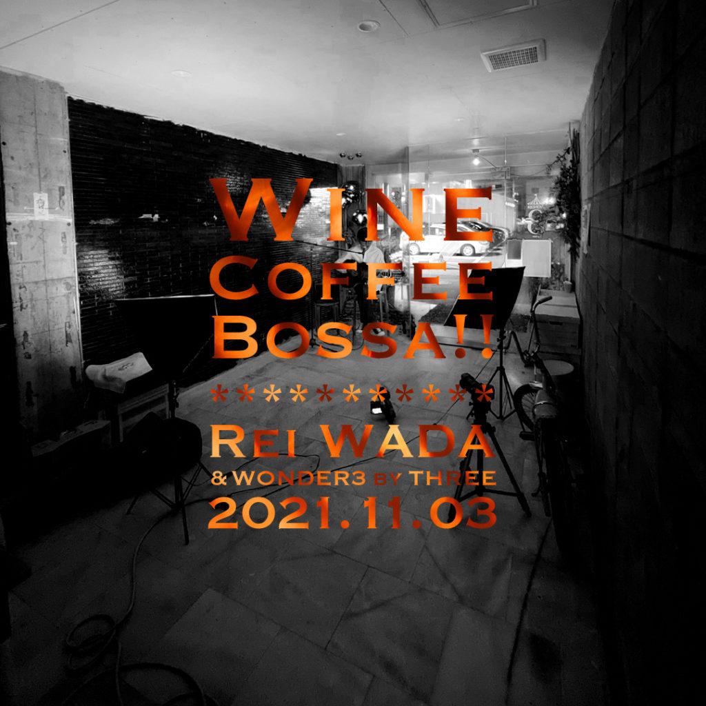 wine,coffee,bossa!!